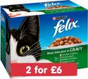 Felix Pouch Gravy Selection 12x100g - picture 1